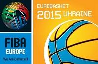 eurobasket ukraina