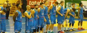 lot jucatori BC Olimpic Baia Mare 2016-2017